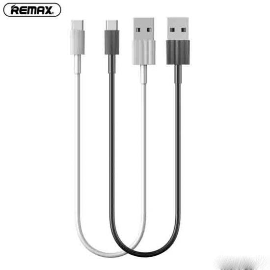 REMAX RC-120 a/i 30CM Short Cable