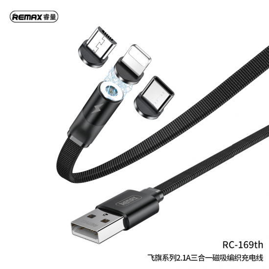 REMAX FLAG Series 3in1 RC-169th 1m 2.1A MAGNETIC Charging Braided Cable